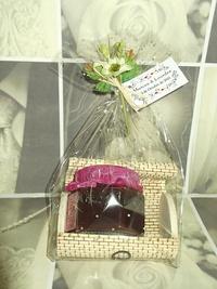 Caja y mermelada artesanía 100grs
