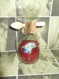 Manzana artesanía, mermelada y cuchara